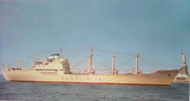 Viševica (1964) DSCF3828
