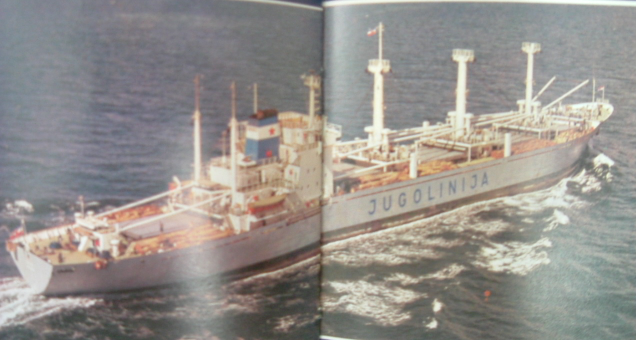 Rab (1972) DSCF3830