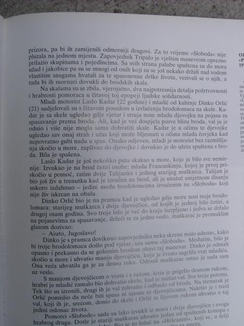 Razno (Članci; pomorske priče...) DSCF3913