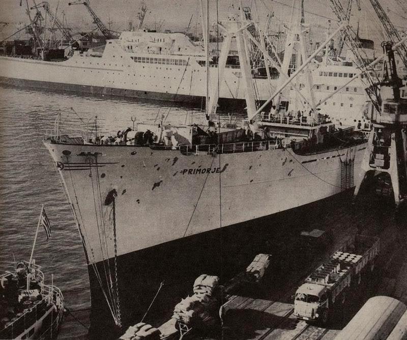 Primorje (1961) Primorje1961Rijeka