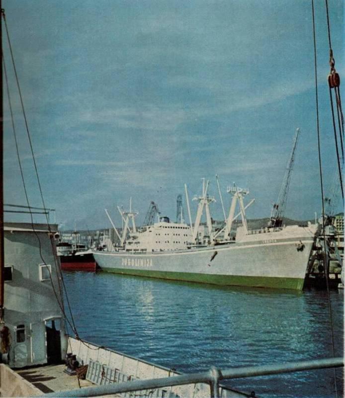 Trepča (1958) Trepa1958Rijeka60e