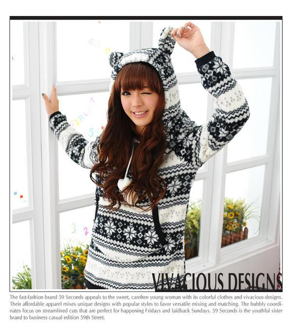 Drop hier jou Asian Collectie L_g0013744867