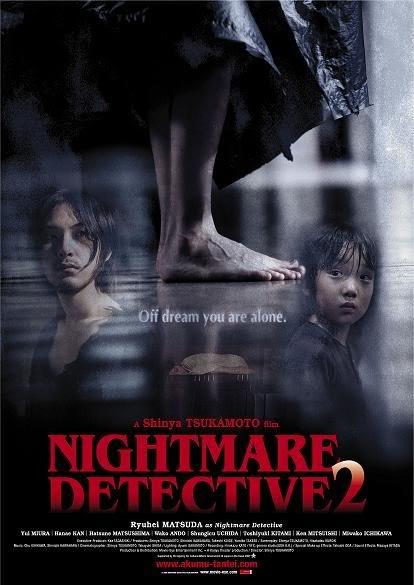 Laatste film die je gezien hebt - Page 3 Nightmare-Detective-2-2008-Hollywood-Movie-Watch-Online