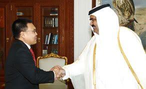 Dato'  Ambassador