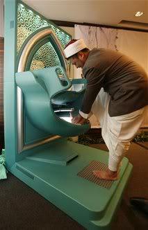 Automatic Wudhu Machine