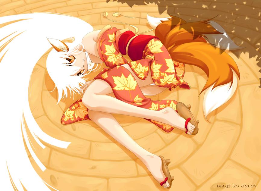 Ai Heping [Finished] Kitsune_Girl