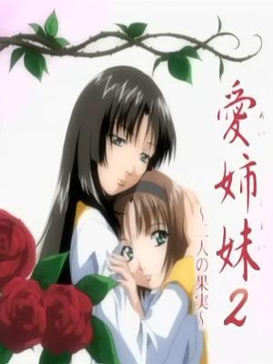 ¿Cúal es la Serie Hentai que mas te gusta? - Página 2 Hermanasinmorles