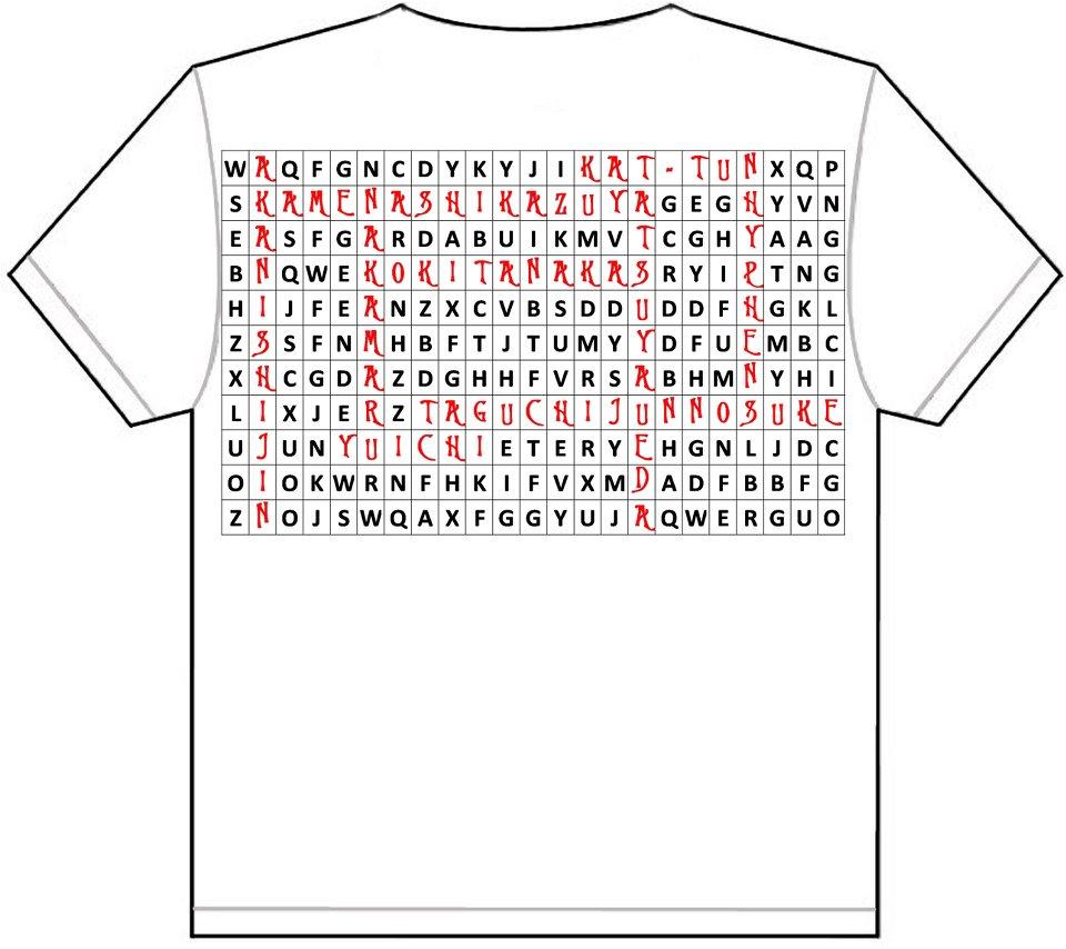 Vote For Your Fave KCS T-Shirt Back Design 1backbella