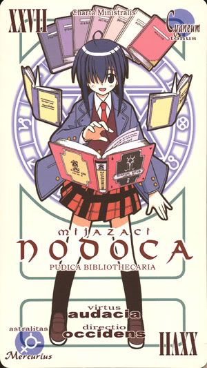 View a character sheet Nodokacard