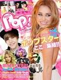 [Scans/Japon/Janvier 2011] INROCK POP vol. 3 Th_148137_144636268919128_112783732104382_218342_3544508_n
