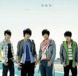 [Twpop] Fei Lun Hai Th_staywithyou