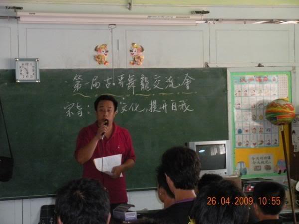 Dragon school 1_331927256l