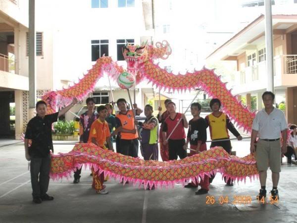 Dragon school 1_513962768l