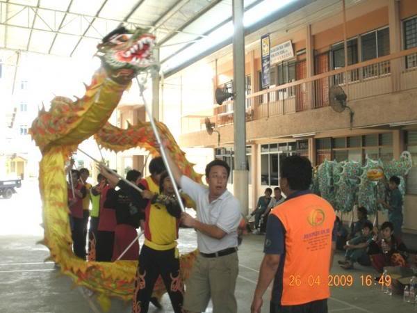 Dragon school 1_693621941l