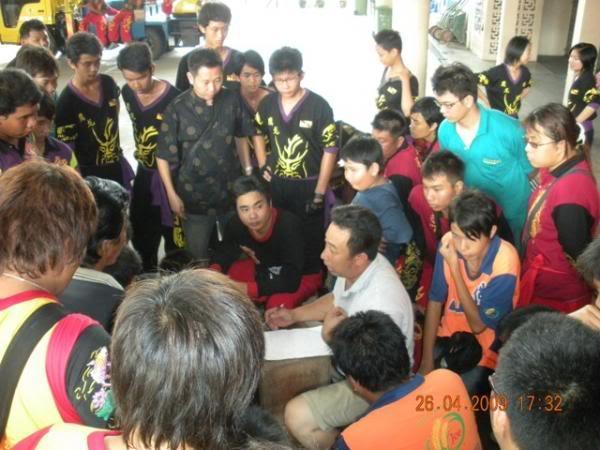 Dragon school 1_931889951l