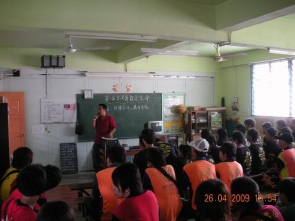 Dragon school 1_962429564l