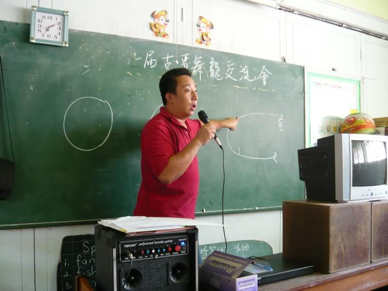 Dragon school P1000548