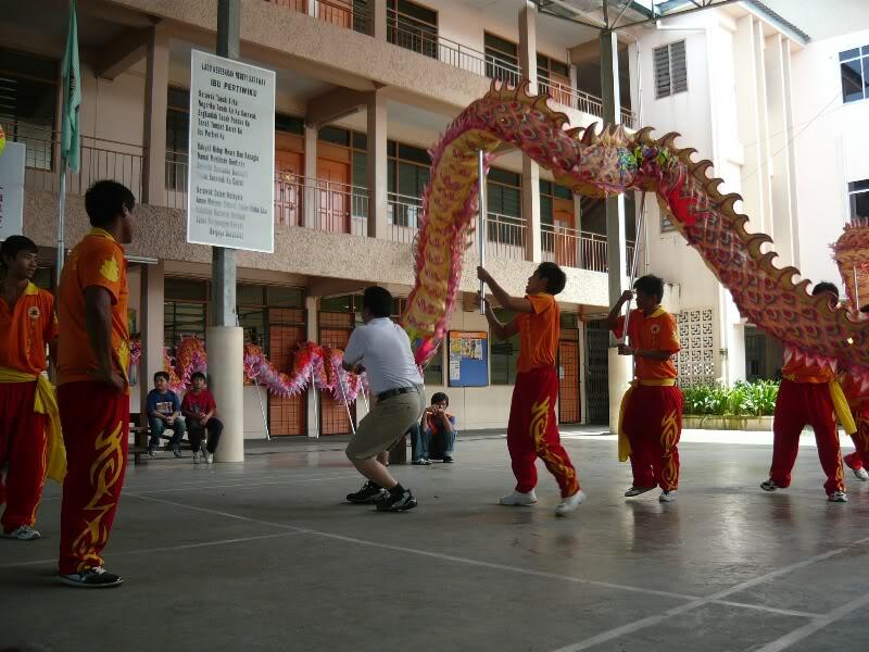 Dragon school P1000555
