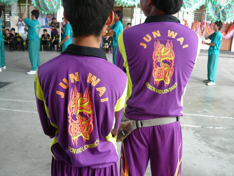 Dragon school P1000559