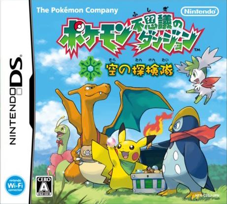 Pokemon Mundo Misterioso 3: Exploradores del Cielo 3656
