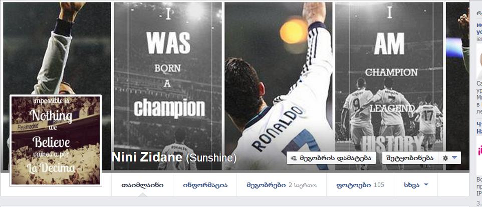 Real Madrid C.F!! - Page 2 55ef15a39fa1b566a37878b18f692429