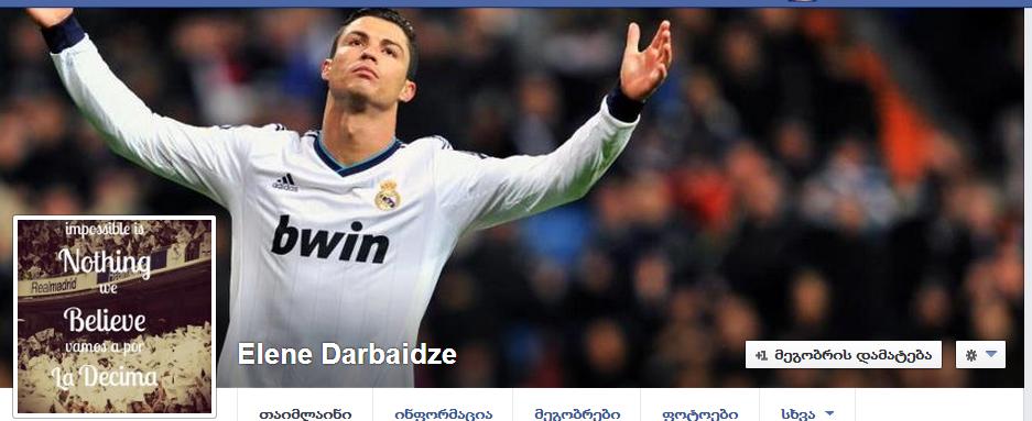 Real Madrid C.F!! - Page 2 Bc4e66bee6743f75bc1a4996b5d7103c