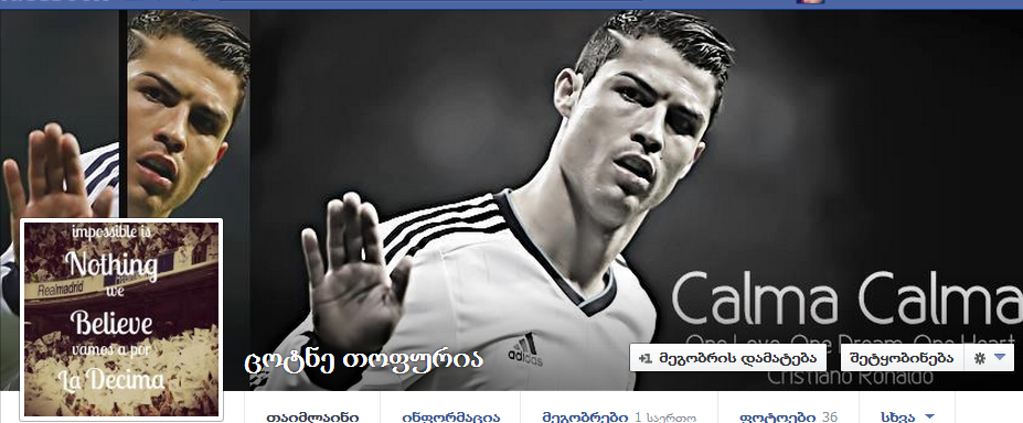 Real Madrid C.F!! - Page 2 65af8904d55dfda43f73f4a9cfbe3a47