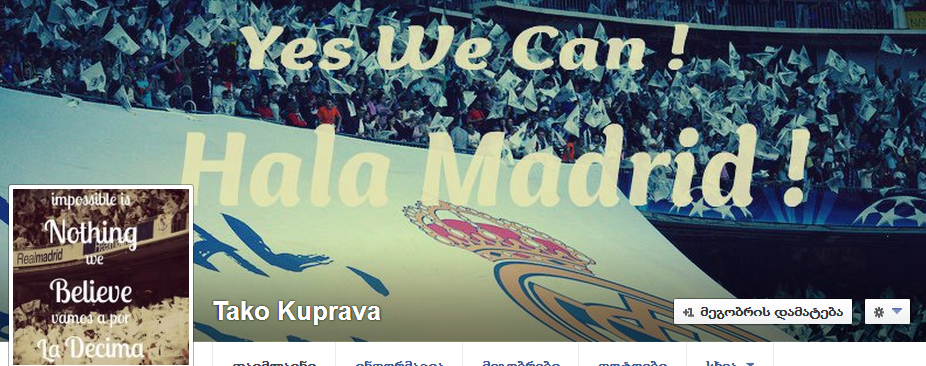 Real Madrid C.F!! - Page 2 Cfd30c20c341be44e7a4b01c145a2059