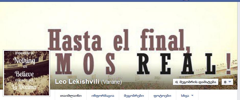 Real Madrid C.F!! - Page 2 C8ecc0c46c93b9960edf8ce4e4ed49d8