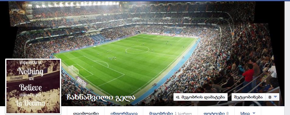 Real Madrid C.F!! - Page 2 A6112c8b9e005c50a5d69f6966723be1