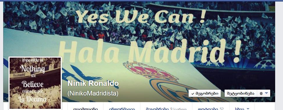 Real Madrid C.F!! - Page 2 E3bc22edcb16270c08aa435be93951f0