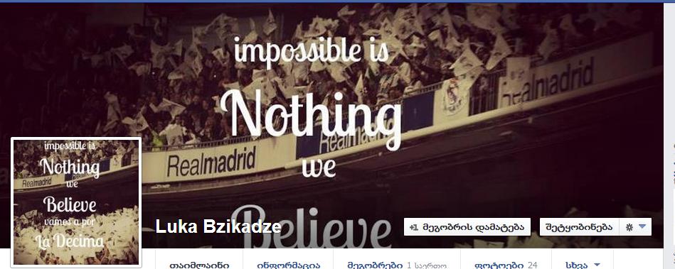 Real Madrid C.F!! - Page 2 57e820e917156b9f5896bb96b4957df2