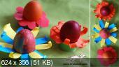 Пасхальные игры  и поделки для детей C3549f91bb0773a8746655e9b0376914