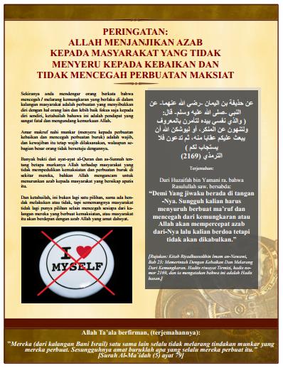 Poster Dakwah Aktmamnh_zpsf015b6d1