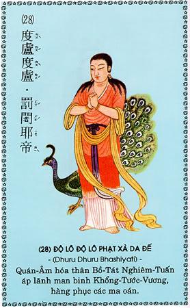 Hình ảnh Chú Đại Bi Daibicau28