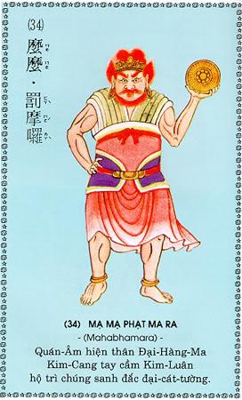 Hình ảnh Chú Đại Bi Daibicau34