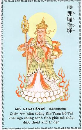 Hình ảnh Chú Đại Bi Daibicau49