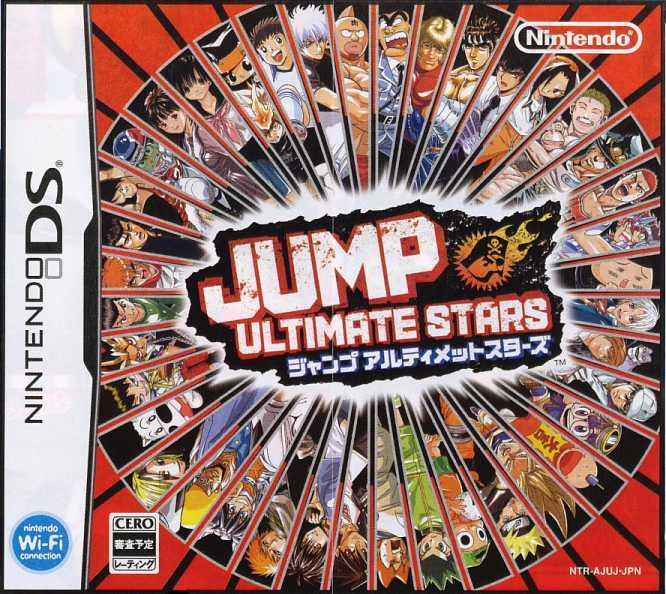 Jump Ultimate StARS para otakus xd Jump_Ultimate_Stars_boxart