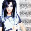Tokio Hotel slike - Page 4 26455b4