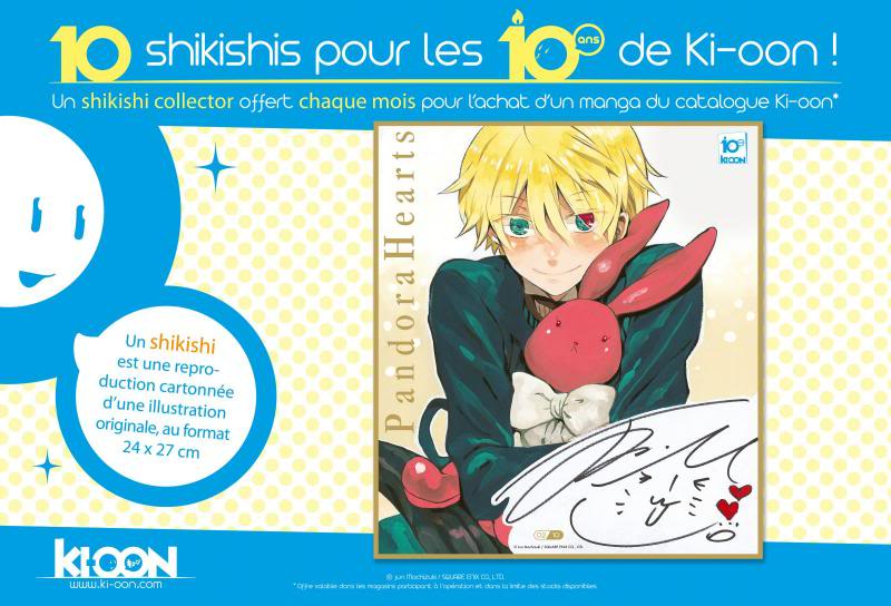 Les produits dérivés de Pandora Hearts ! (goodies, cosplay...etc) - Page 4 Affiche_shikishi__Pandora_SITE