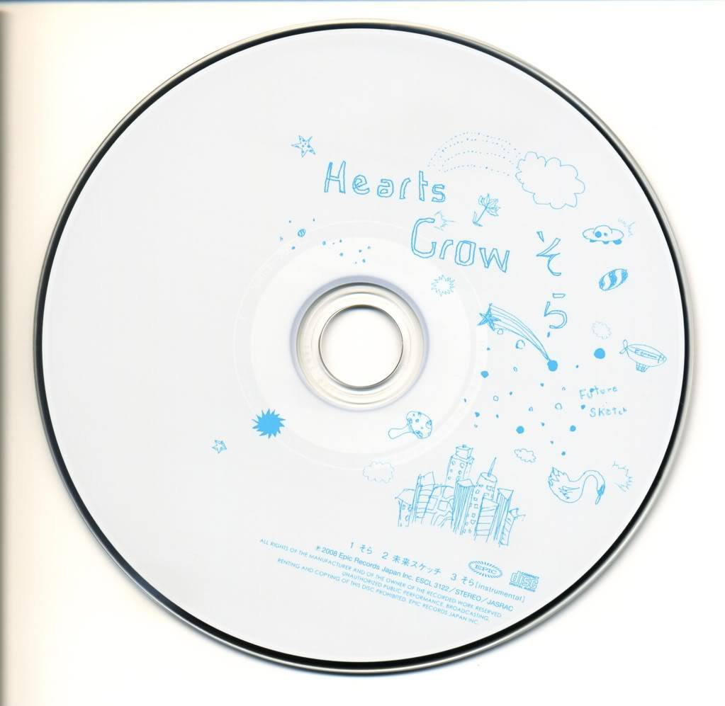 Full Sora HD Scans (Haruna Scans HD Included) CD