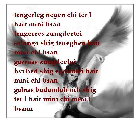 hairt mini~~~tsuvralt zohiomj Batuk