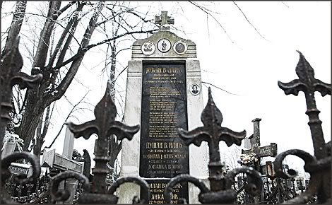 Vojislav Ilić - Mlađi VojislavIlicMladjispomenik