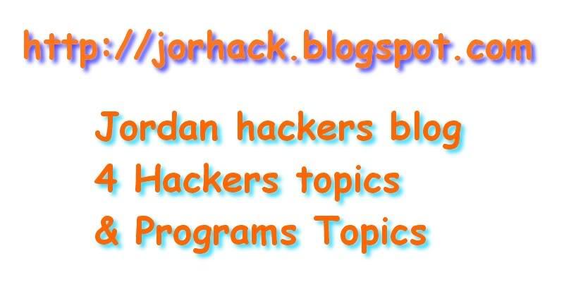 تصحيح الكلام فيما يقال عن عشيرة الزبون وأصلها Hackers
