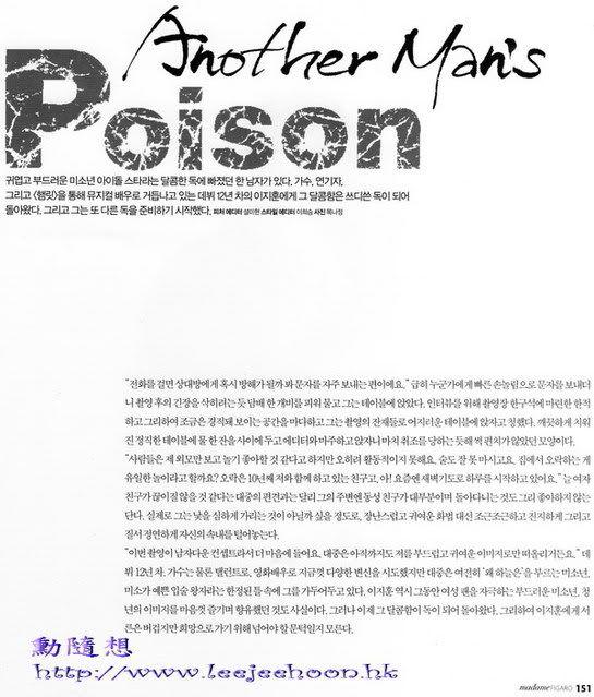 Lee Jee Hoon in Madam Figaro (Magazine) Img012-1