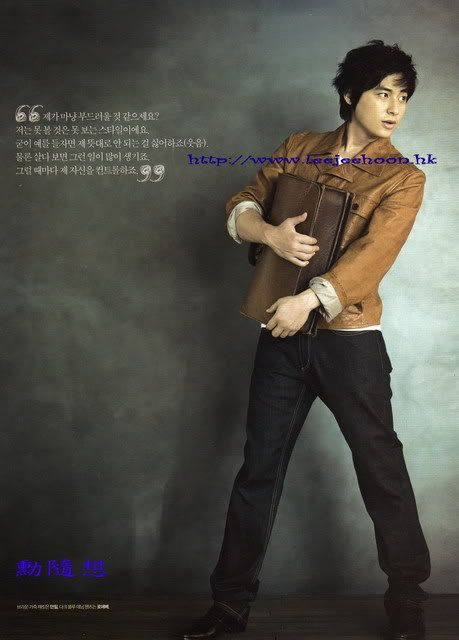 Lee Jee Hoon in Madam Figaro (Magazine) Img014-1