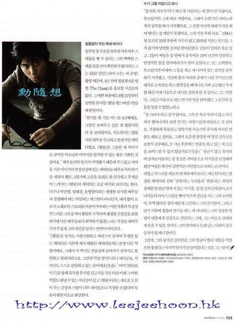 Lee Jee Hoon in Madam Figaro (Magazine) Img016-1