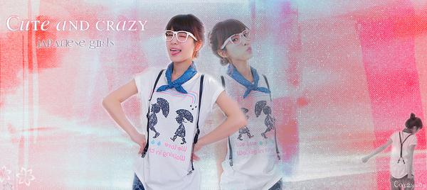 Gallerie de CrazyJoy. HeaderJapaneseGirls