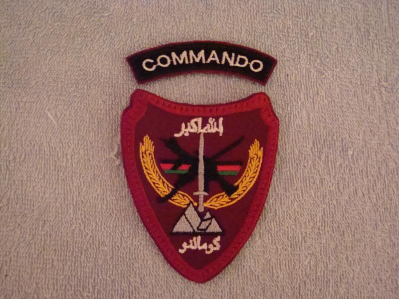Afghan National Army Commando Patches AFGHANISTANCOMMANDOPATCH1C