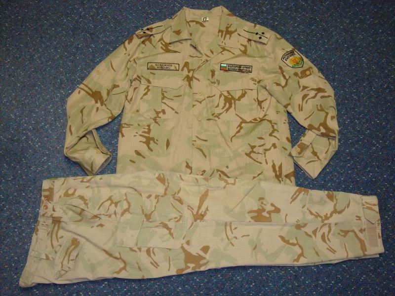 BULGARIAN desert camouflage uniform BULGARIANDESERT20101A